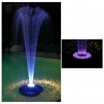 Alpine Floating Spray Fountain