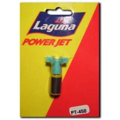 20451 - Laguna Impeller Assembly For Laguna Powerjet 100 & 250 (MPN PT450)