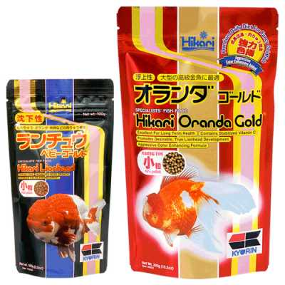 Hikari Fancy Goldfish Mini Pellet (Oranda 10.5oz + Lionhead 3.5oz)